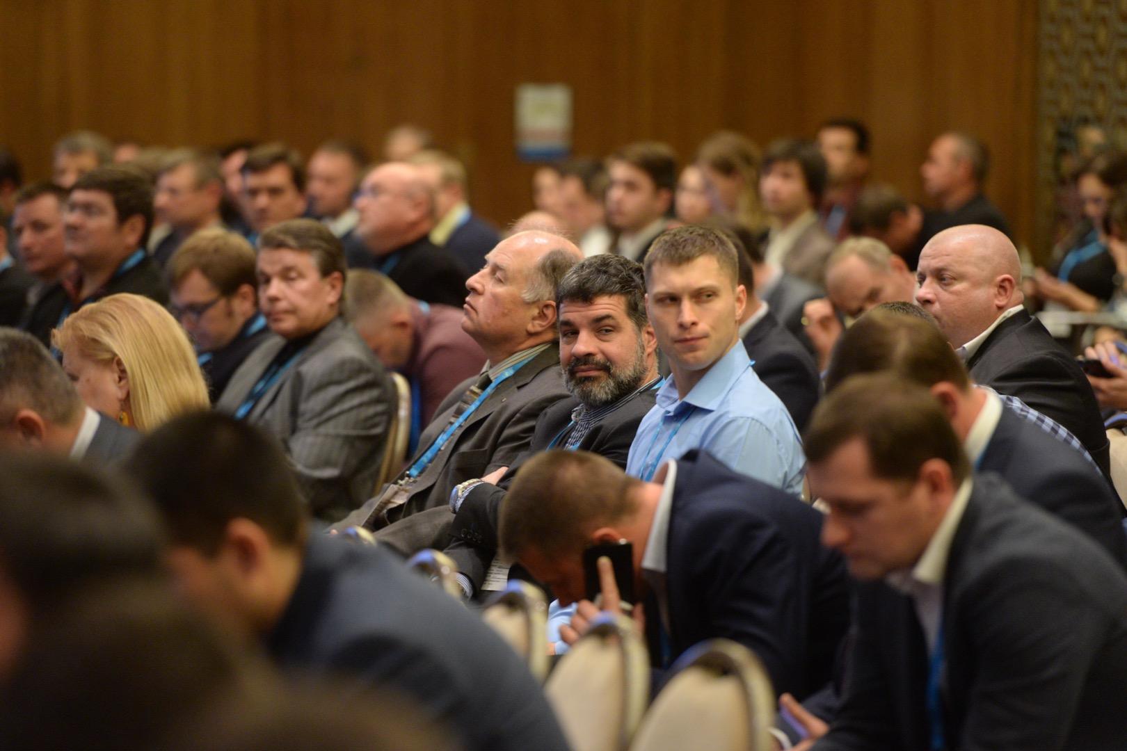 в Киеве прошла II Конференция по корпоративной безопасности