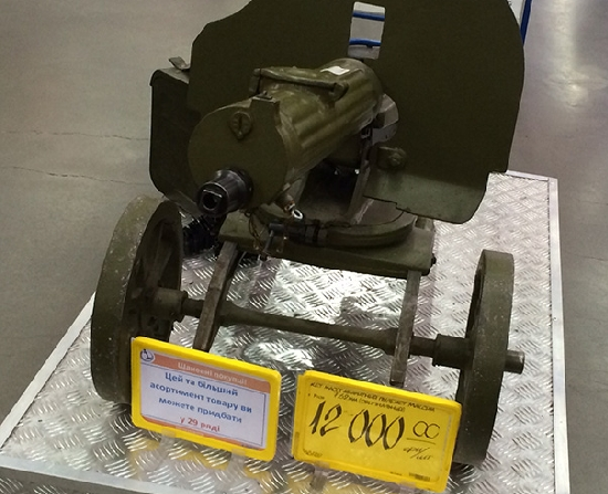 пулемет Максим (остроВ).jpg