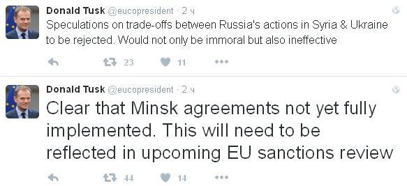 Туск: РФ не соблюдает минские соглашения, это повлияет на санкции