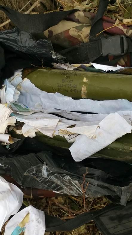 СБУ на Донетчине обнаружила тайники с фугасами и гранатометами