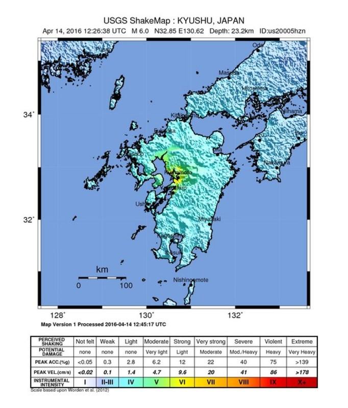На японском острове Кюсю произошло мощное землетрясение