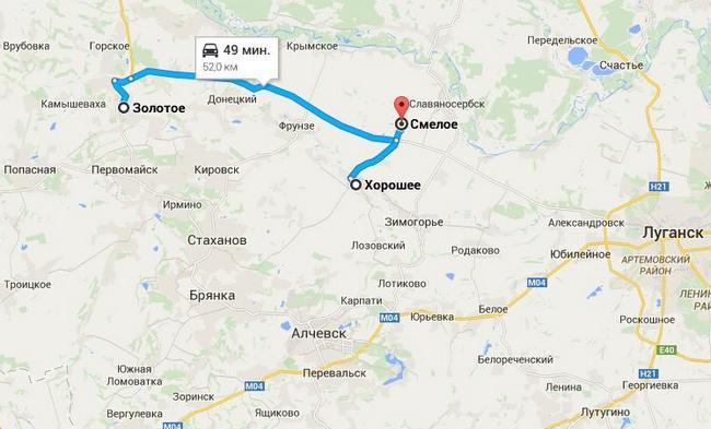 В зоне АТО за сутки погиб 1 украинский военнослужащий, 5 ранены