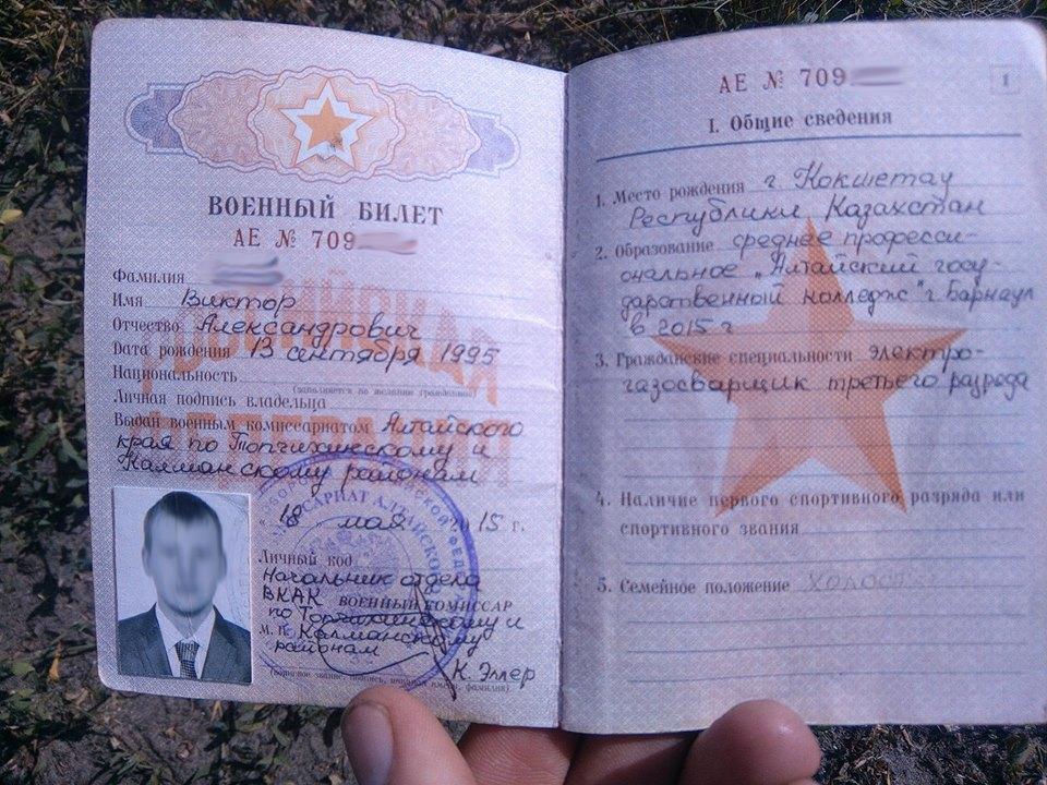 Минобороны РФ: Плененный в Донбассе военный уволен в запас
