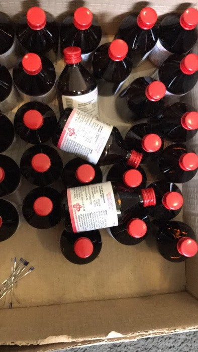 СБУ разоблачила сеть аптек, где продавали контрабандные препараты