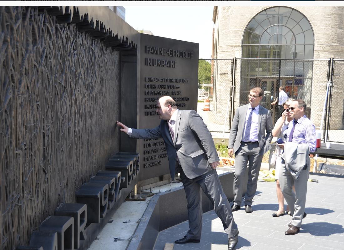 В Вашингтоне возле Капитолия откроют памятник жертвам Голодомора