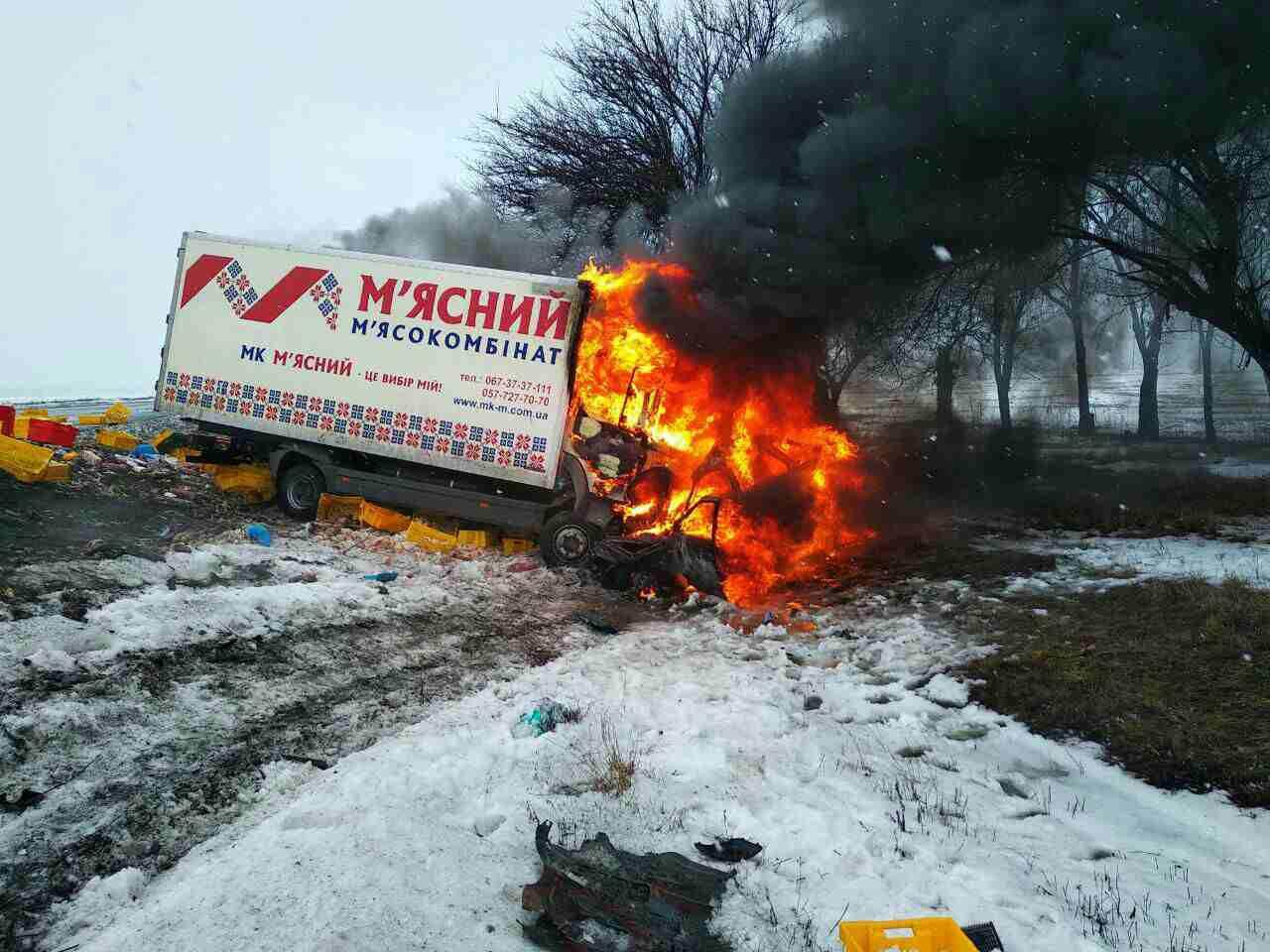 Под Днепром произошло ДТП с пожаром, трое погибших: фото