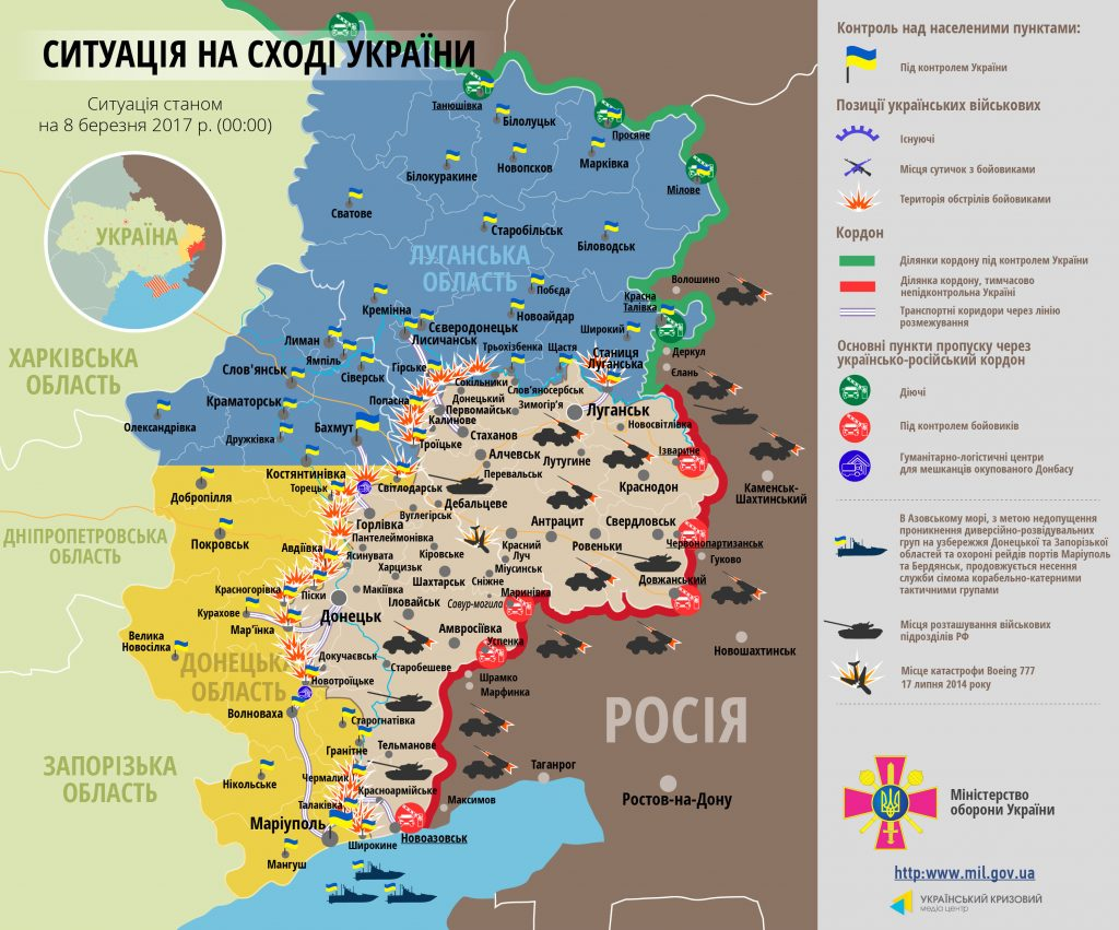 Карта АТО: за сутки 108 обстрелов, семь бойцов ВСУ пострадали