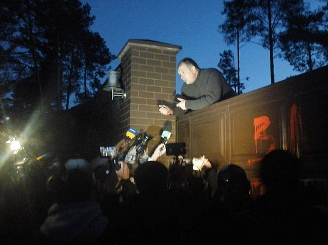 Евромайдан, день 36-й: хроника