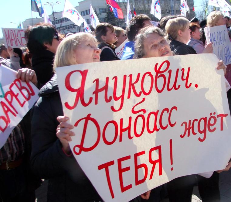 В Донецке сепаратисты требуют проведения референдума
