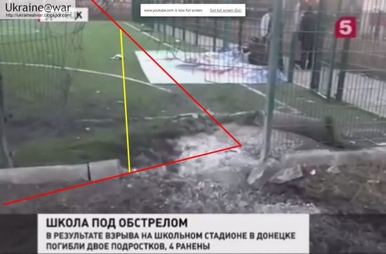 Снаряд в донецкую школу попал с территории боевиков: фото