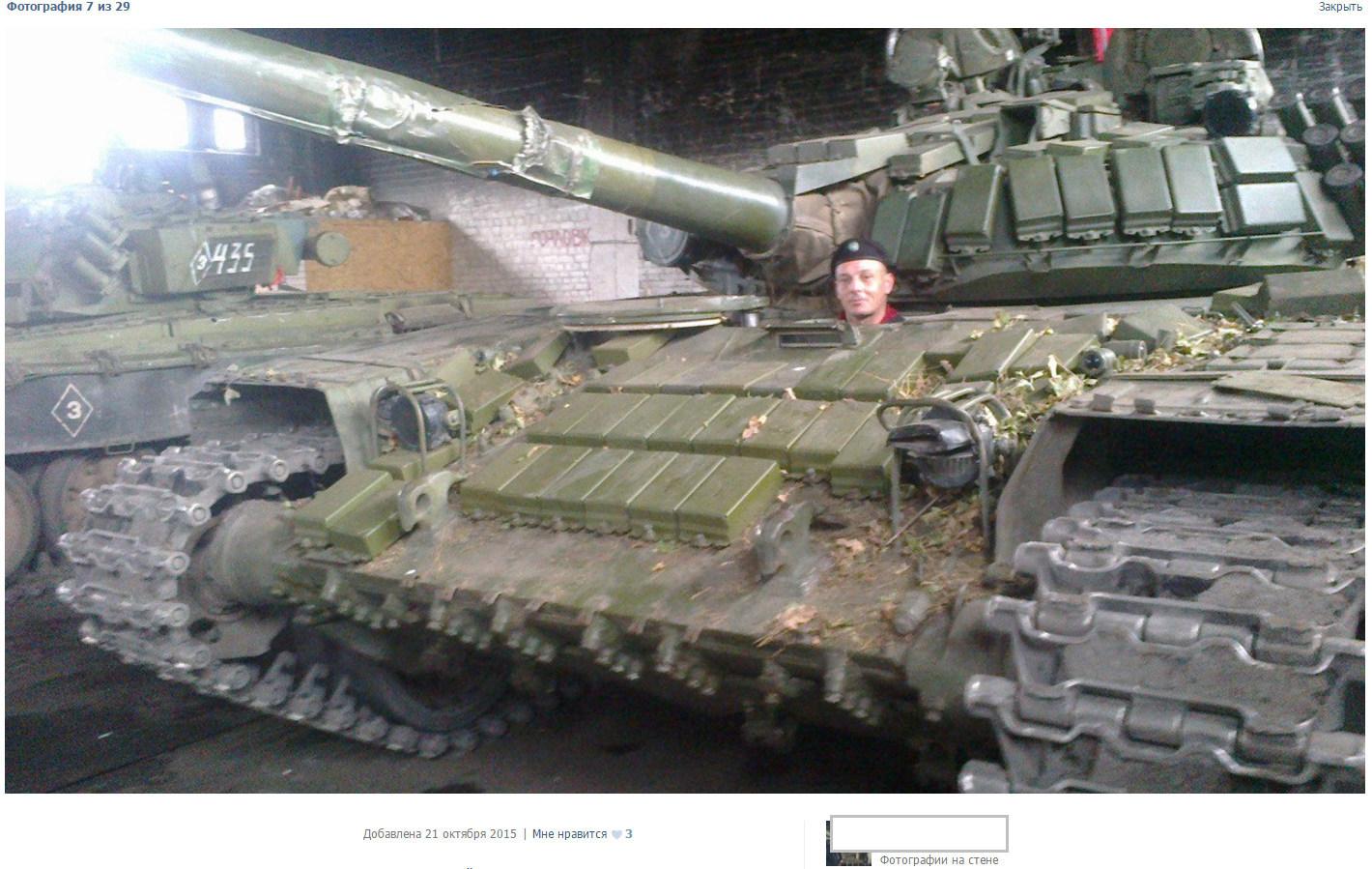 По фото из соцсети узнали расположение танков РФ под Донецком