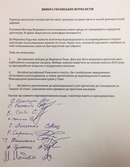 Удастся ли Порошенко провести в стране реформы на идеях Януковича и выдать их как свои… 60d9a85e8f15552da79a881bf70b660d