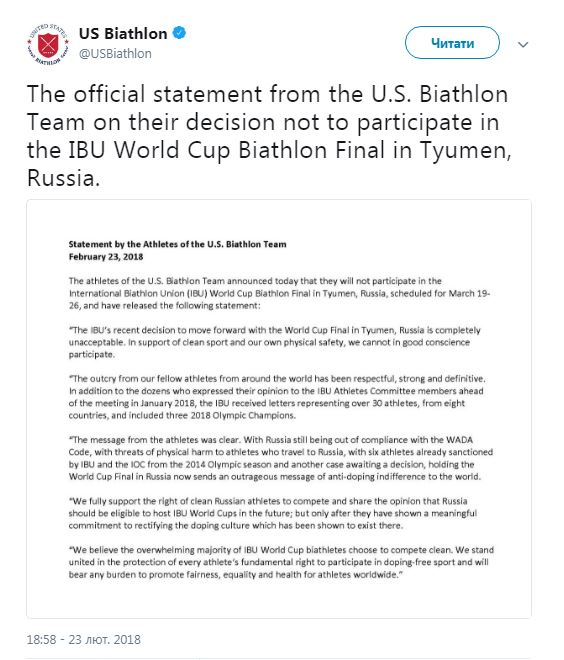 США и Чехия объявили бойкот этапу Кубка по биатлону в России