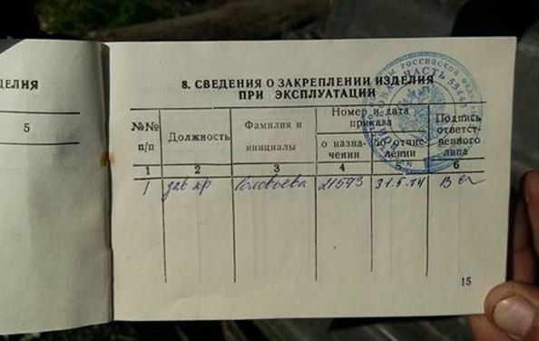 аваков танк1.jpg