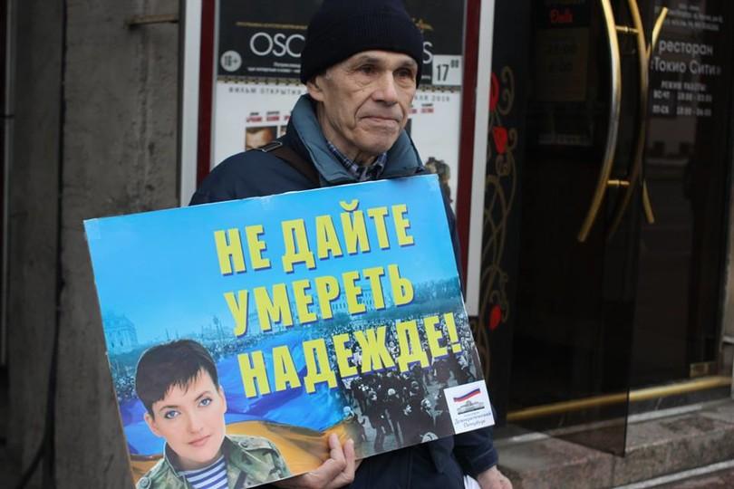 Как Савченко поддерживали в Антверпене, Берлине, Тбилиси: фото