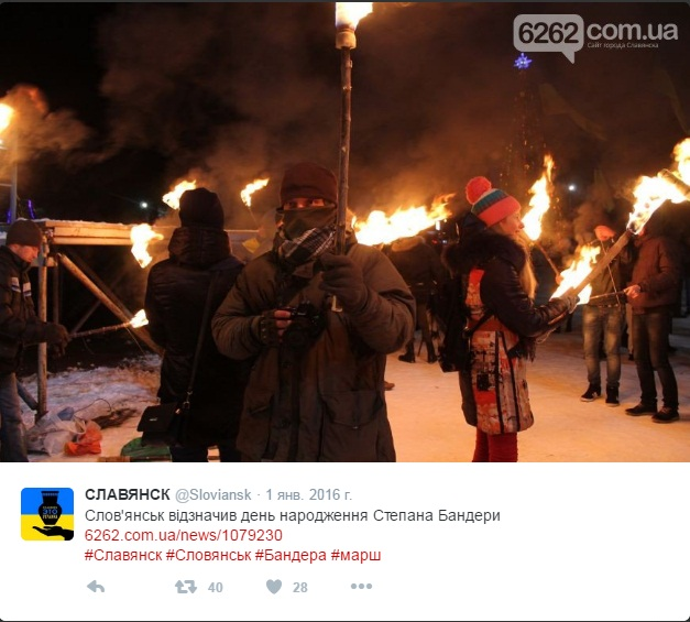 Украина отмечает день рождения Степана Бандеры
