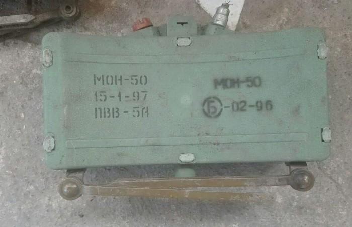 В Широкино СБУ нашла две российские мины