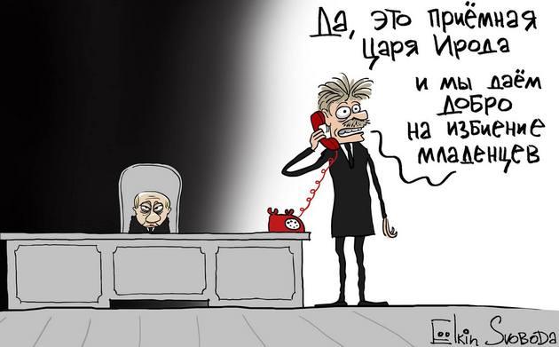 """""""Он нам не Димон, он лыжник"""": карикатура DW на протесты в России"""