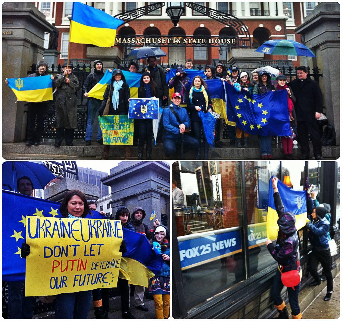 Евромайдан в Бостоне