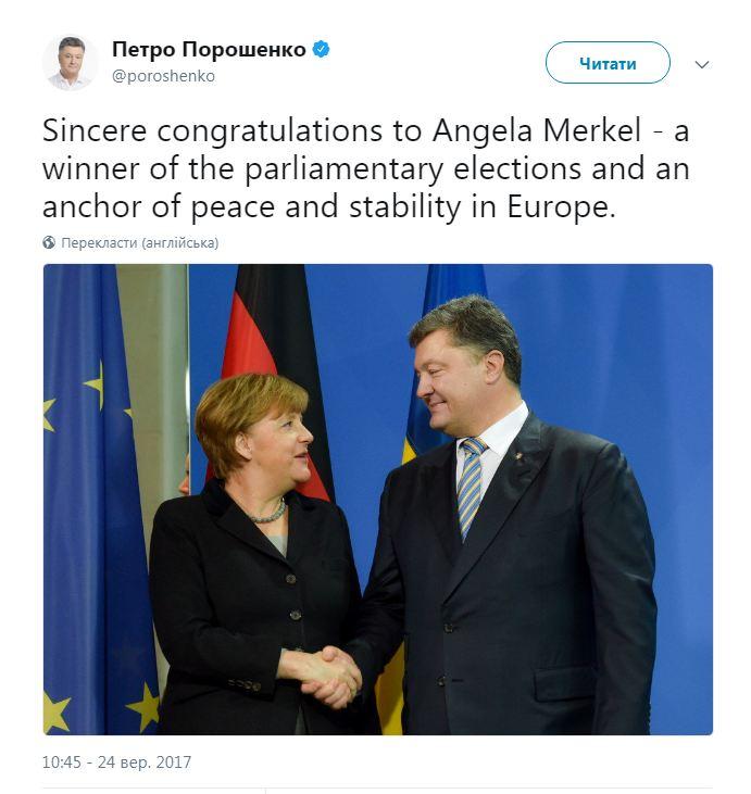 Выборы в ФРГ: президент Украины поздравил Меркель с победой