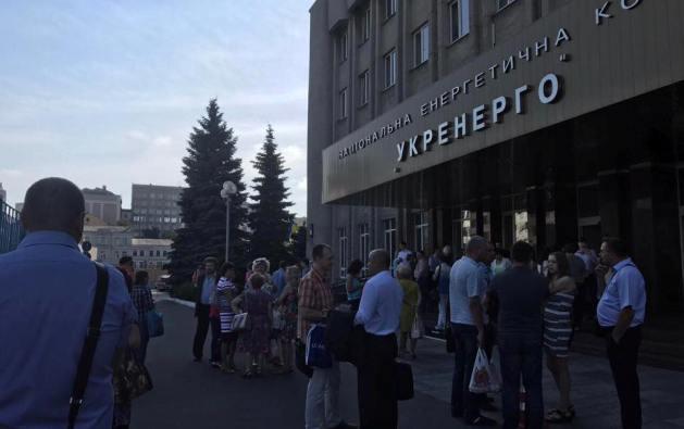 В50 офисах Укрэнерго проходят обыски, работа компании на100% заблокирована
