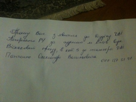 Евромайдан, день 44-й: хроника