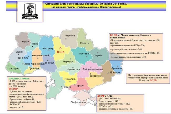 Количество российских войск на границе уменьшилось - Тымчук