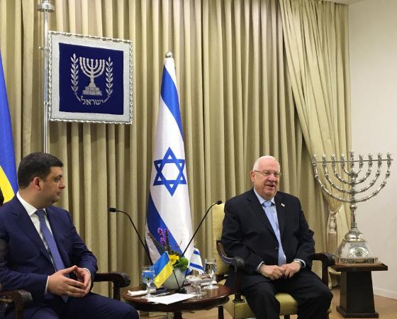 Гройсман призвал Израиль признать Голодомор геноцидом украинцев