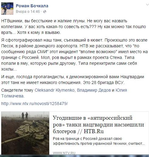 Сон разума в российской пропаганде: 5 примеров лжи об Украине