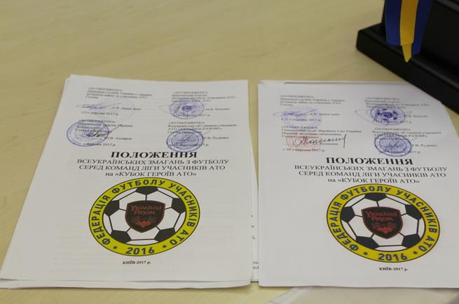 Пресс-центр: Создан футбольный центр реабилитации ветеранов АТО