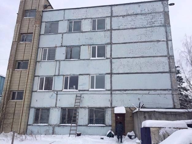 В Киеве директор предприятия нанес ущерб государству в 23 млн грн