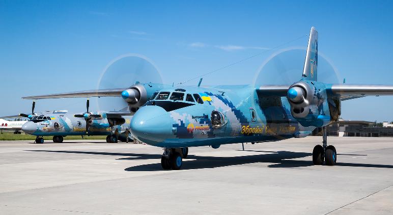 Транспортный Ан-26 модернизировали для украинской армии: фото