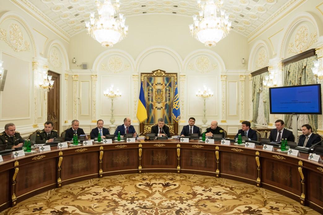 Порошенко: За кибератаками на Украину стоит Москва