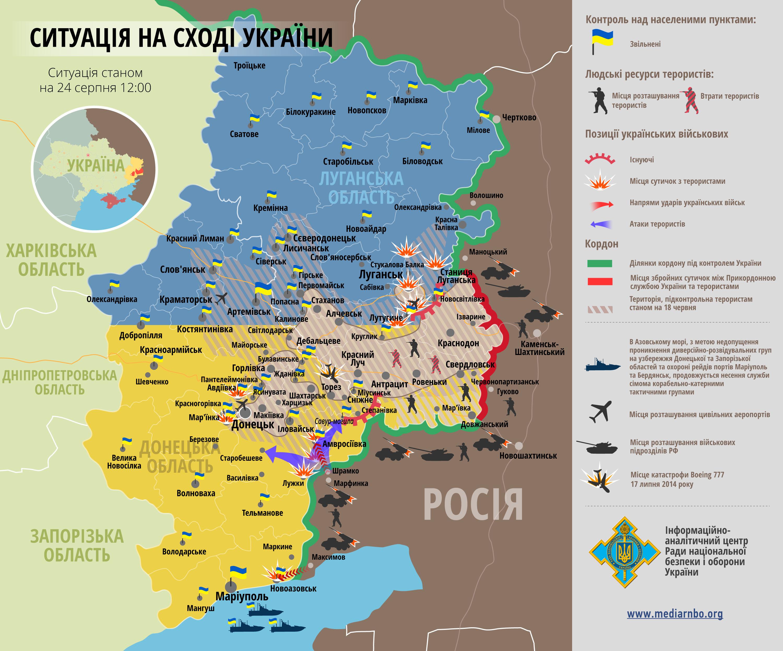 Карта АТО: террористы контратакуют в Донбассе