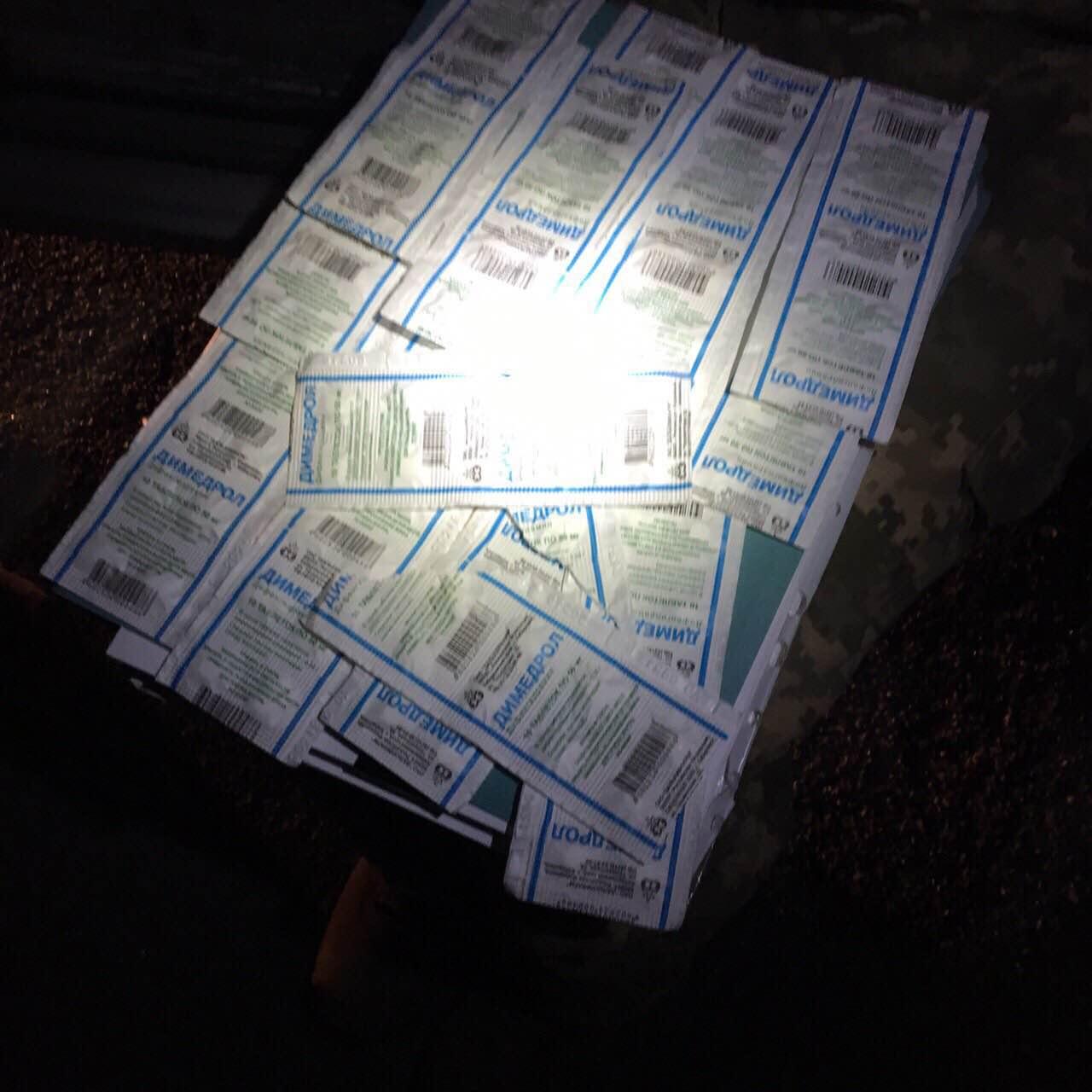В Киеве разоблачили сбывавшего наркотики патрульного: фото