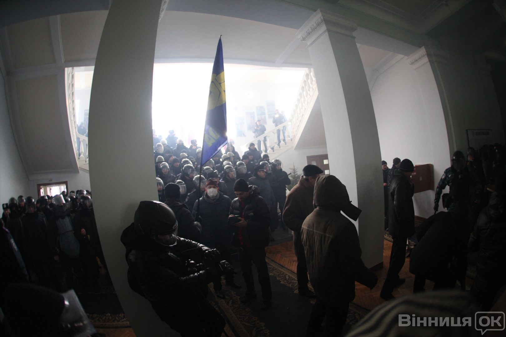 В Виннице объявлен новый орган - народная рада