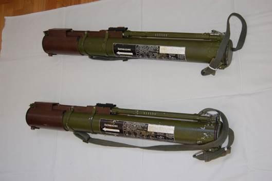 два гранатомета РПГ,