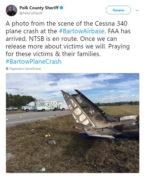 Во Флориде разбился легкомоторный самолет: пятеро погибших