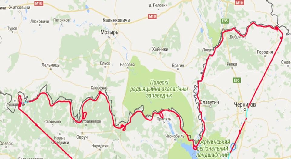Украина не нарушала воздушного пространства Беларуси - ГПСУ