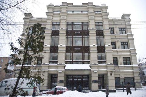 Екс-прокурор володіє особняком у Києві вартістю $13 мільйонів