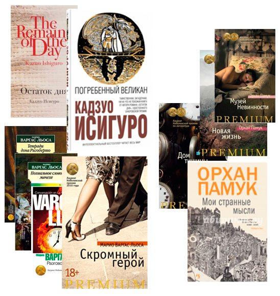 Розетка подготовила анонсы самых ожидаемых книг
