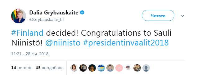 Президента Финляндии переизбрали на второй срок в первом туре