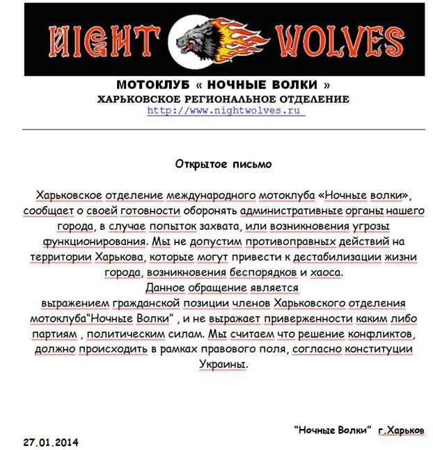 волки.JPG