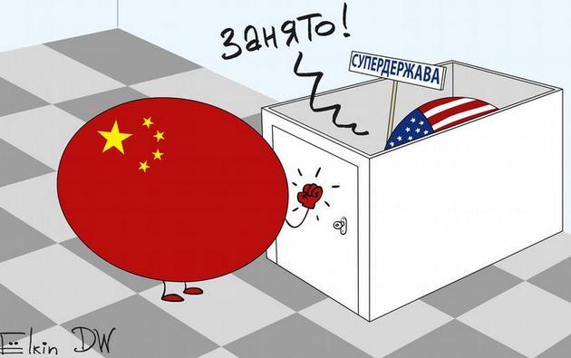 """""""Занято!"""": карикатура DW, как Китаю невтерпеж стать сверхдержавой"""