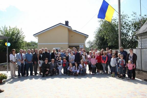 Дом для детей с Луганской области