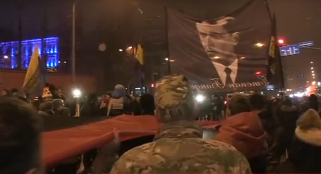 ВКиеве проходит шествие послучаю годовщины содня рождения Бандеры