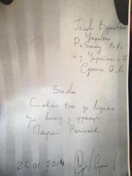 Регионал Ярослав Сухой вышел из фракции ПР в Раде: видео