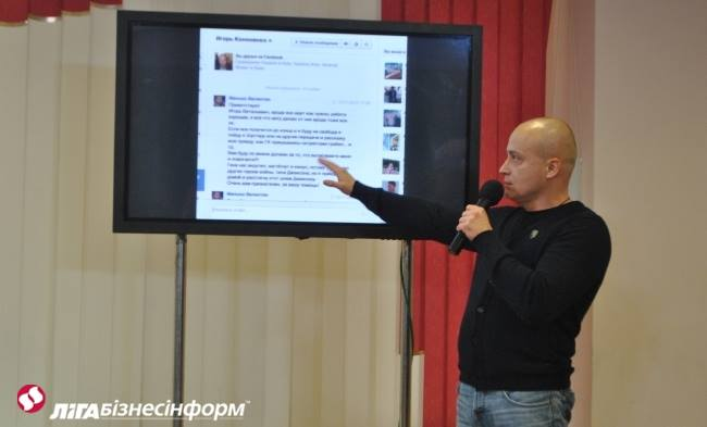 На Порошенко - погромче и поярче. Репортаж со съезда УКРОПА