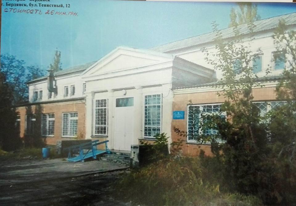Суд вернул под госконтроль 160 санаториев наберегу Азова