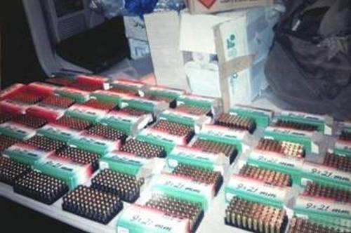 СБУ изъяла оружие и боеприпасы в Павлограде, Харькове и Львове